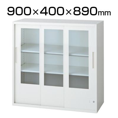 L6 3枚引違いガラス保管庫 L6-A90SG 幅900×奥行400×高さ890mm