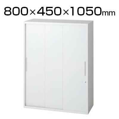 L6 3枚引違い保管庫 L6-E105SS W4 ホワイト 幅800×奥行450×高さ1050mm