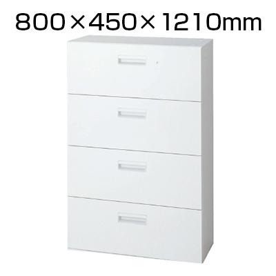 L6 ラテラル保管庫4段 L6-E120H-4 W4 ホワイト 幅800×奥行450×高さ1210mm