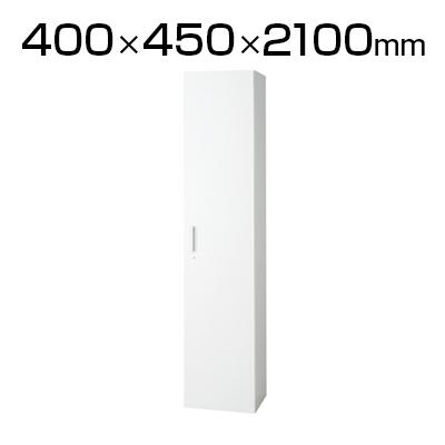L6 片開き保管庫 L6-E210AC W4 ホワイト 幅400×奥行450×高さ2100mm