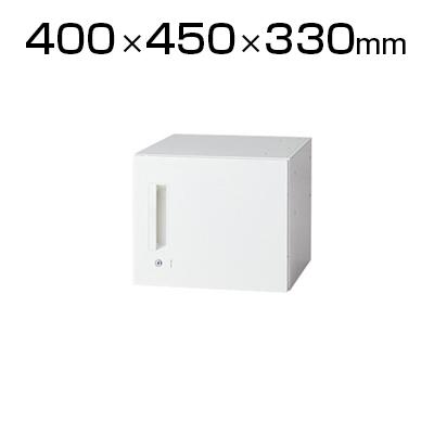 L6 片開き保管庫 L6-E30ACR ホワイト 幅400×奥行450×高さ330mm