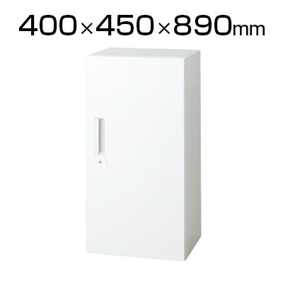L6 片開き保管庫 L6-E90AC W4 ホワイト 幅400×奥行450×高さ890mm