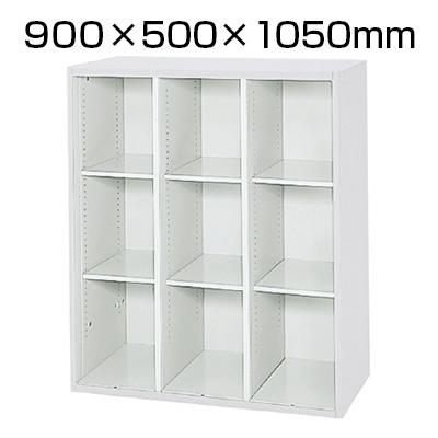 L6 縦仕切保管庫 L6-F105ET W4 ホワイト 幅900×奥行500×高さ1050mm