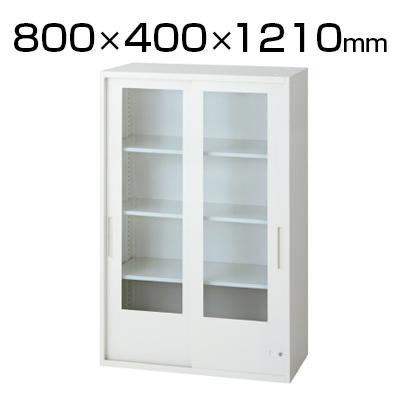 L6 引違いガラス保管庫 L6-G120G 幅800×奥行400×高さ1210mm