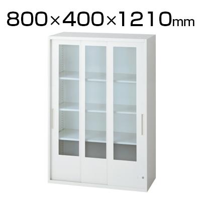 L6 3枚引違いガラス保管庫 L6-G120SG 幅800×奥行400×高さ1210mm