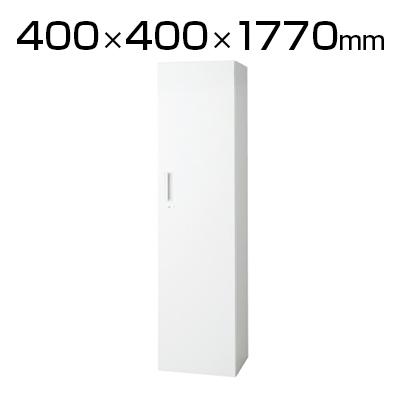 L6 片開き保管庫 L6-G180AC W4 ホワイト 幅400×奥行400×高さ1770mm