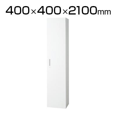 L6 片開き保管庫 L6-G210AC W4 ホワイト 幅400×奥行400×高さ2100mm