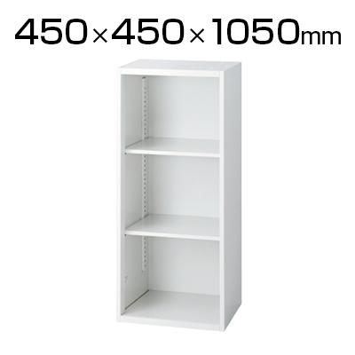 L6 オープン保管庫 L6-105EC W4 ホワイト 幅450×奥行450×高さ1050mm