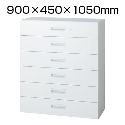 L6 ラテラル保管庫6段 L6-105H-6 W4 ホワイト 幅900×奥行450×高さ1050mm