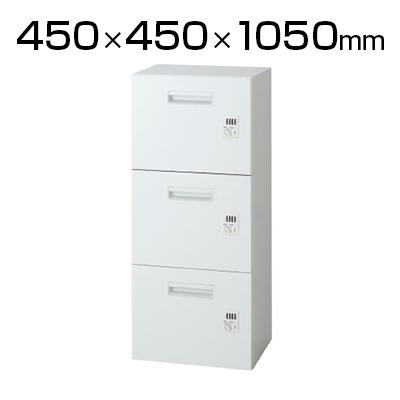 L6 バーチカル保管庫 L6-105HCD W4 ホワイト 幅450×奥行450×高さ1050mm