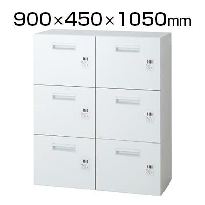 L6 ダブルバーチカル庫 L6-105VD W4 ホワイト 幅900×奥行450×高さ1050mm