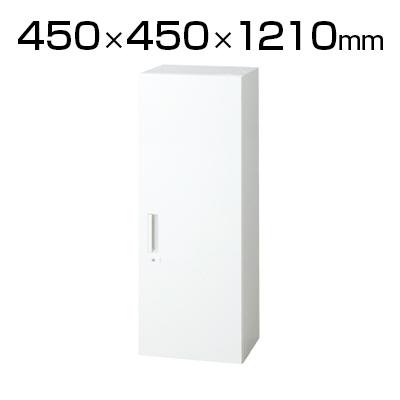L6 片開き保管庫 L6-120AC W4 ホワイト 幅450×奥行450×高さ1210mm