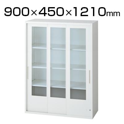 L6 3枚引違いガラス保管庫 L6-120SG-C 幅900×奥行450×高さ1210mm