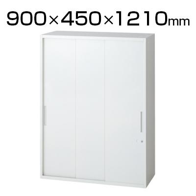 L6 3枚引違い保管庫 L6-120SS W4 ホワイト 幅900×奥行450×高さ1210mm