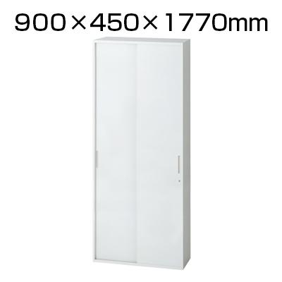 L6 引違い保管庫 L6-180S W4 ホワイト 幅900×奥行450×高さ1770mm