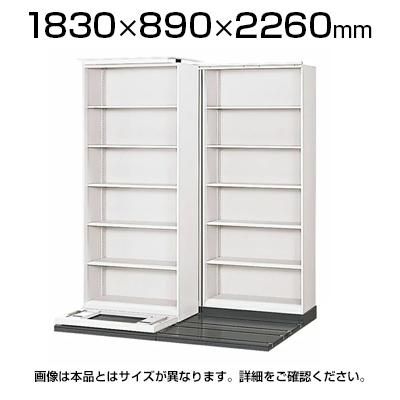 L6 横移動基本型 L6-222YH-K W4 ホワイト 幅1830×奥行890×高さ2260mm