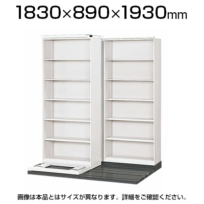 L6 横移動基本型 L6-222YM-K W4 ホワイト 幅1830×奥行890×高さ1930mm