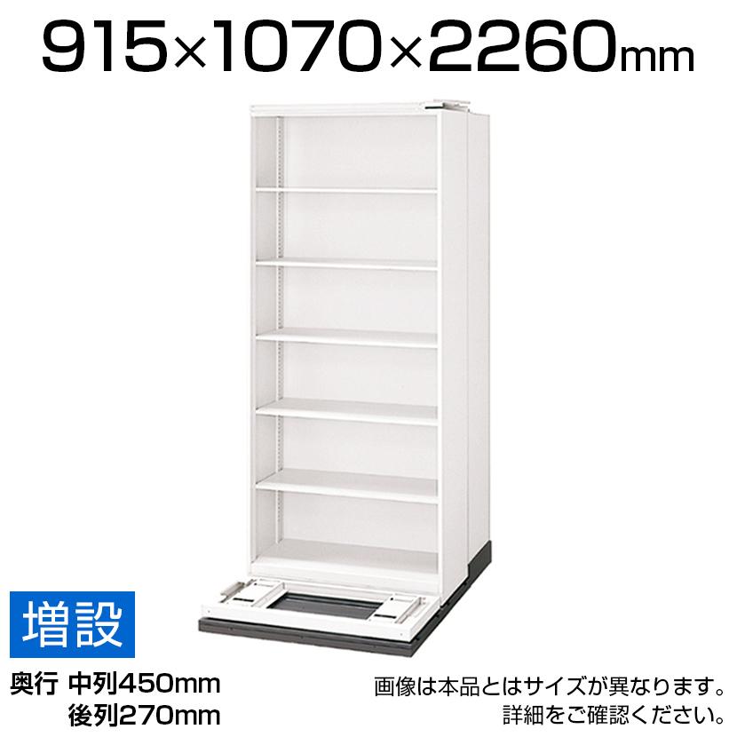 L6 横移動増列型 L6-252YH-Z W4 ホワイト 幅915×奥行1070×高さ2260mm