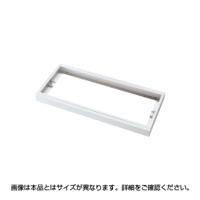 L6 笠木 L6-EH1C W4 ホワイト 幅400×奥行450×高さ65mm