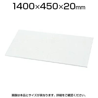 L6 天板 L6-J140T W4