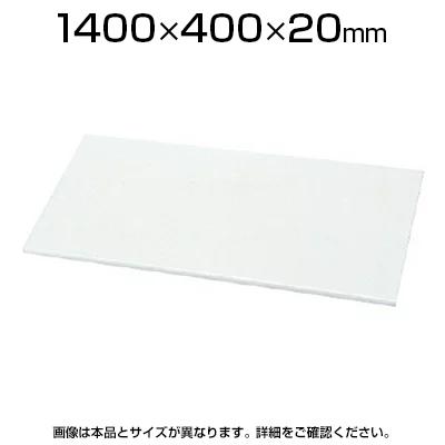 L6 天板 L6-K140T W4