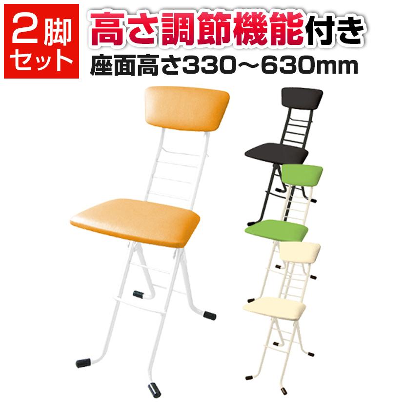 【まとめ買い】ワーキングチェア モア 2脚セット 折りたたみ可能 揺動座面 完成品 日本製 小型作業用チェア