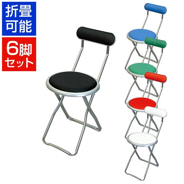 【まとめ買い】キャプテンチェア シルバーフレーム 6脚セット 折りたたみ可能(スライドリング方式) 完成品 日本製 作業用チェア