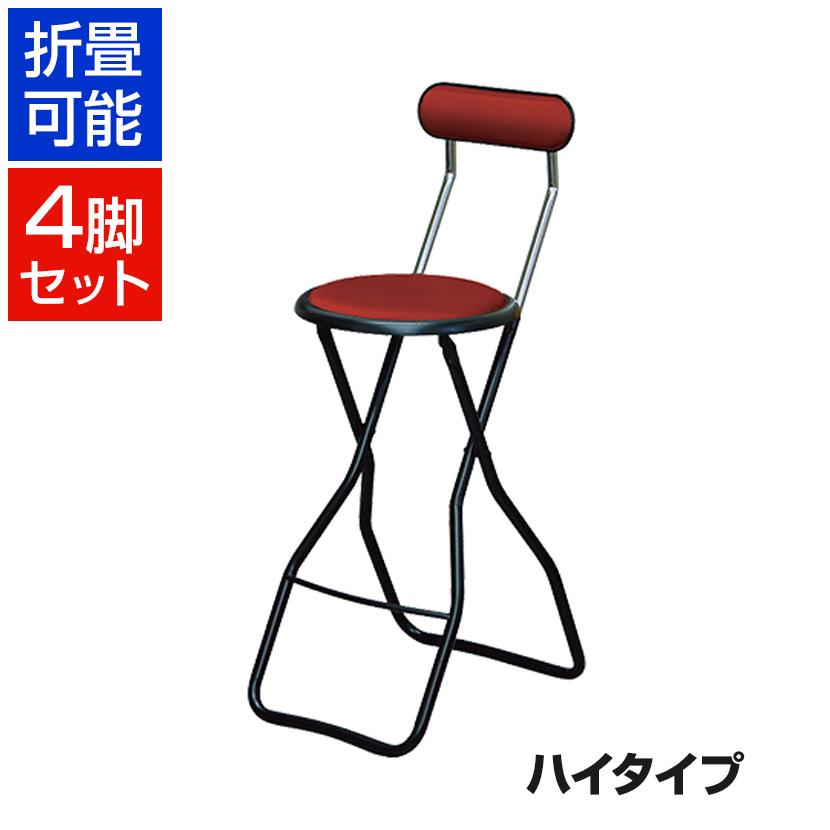 【まとめ買い】キャプテンチェアハイタフ ブラックフレーム 4脚セット 折りたたみ可能(スライドリング方式) 丈夫 完成品 日本製 作業用チェア