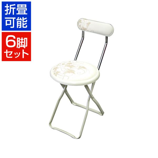 【まとめ買い】キャプテンチェア グレープバイン 6脚セット 折りたたみ可能(スライドリング方式) 完成品 日本製 作業用チェア