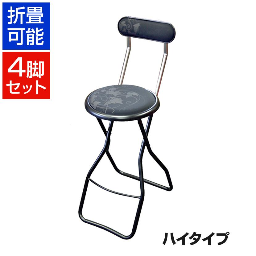 【まとめ買い】キャプテンチェアハイ 4脚セット グレープバイン 折りたたみ可能(スライドリング方式) 完成品 日本製 作業用チェア