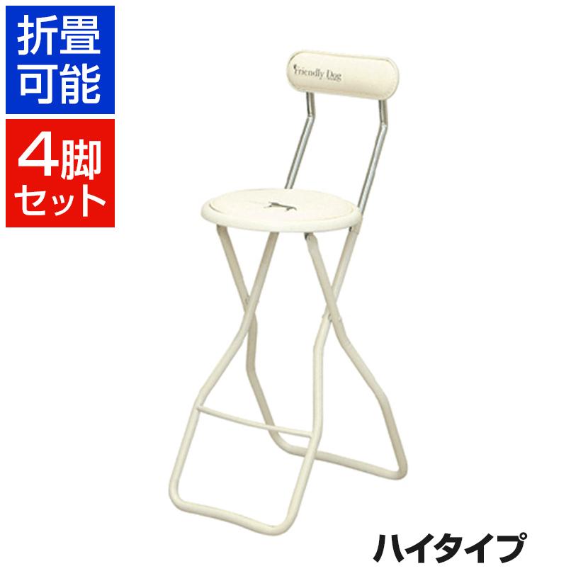 【まとめ買い】キャプテンチェア ケンチェアハイ 4脚セット 折りたたみ可能(スライドリング方式) 完成品 日本製 作業用チェア
