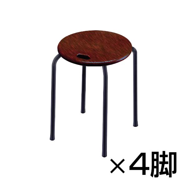 【まとめ買い】ハンドルスツール 4脚セット スタッキング可能 完成品 日本製