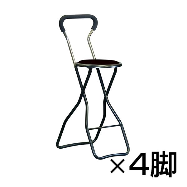 【まとめ買い】ソニックチェアー ハイ 4脚セット 折りたたみ可能 持ち運び簡単 完成品 日本製 超軽量作業用チェアー
