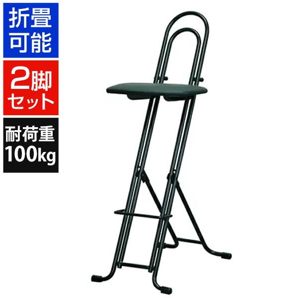 【まとめ買い】ジャンボベストワークチェア 2脚セット 無段階調整 完成品 折りたたみ可能 日本製 高耐荷重(100kg)/ブラック/LP-800-BK/LP-800-BK
