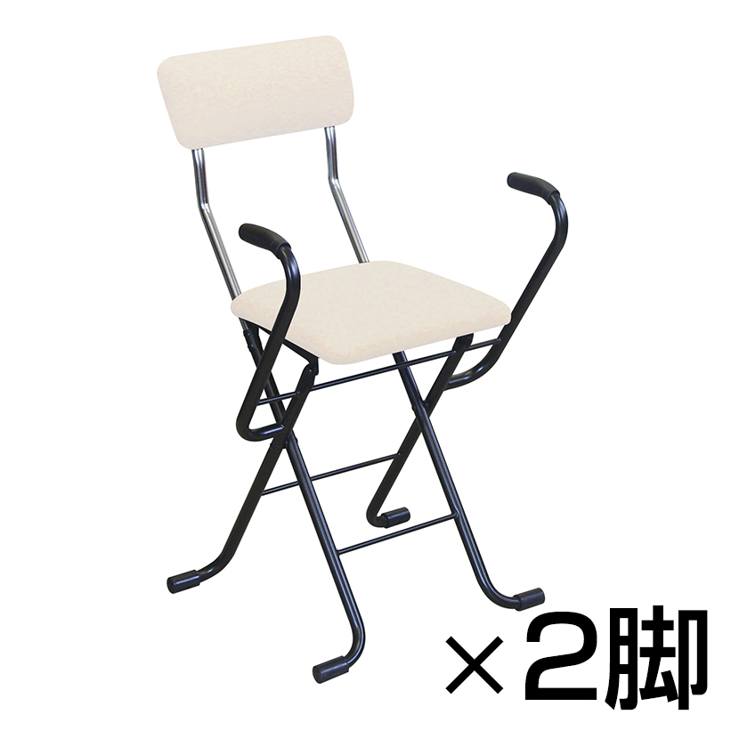 【2脚セット】Jメッシュアームチェア 肘付き ダブルラッセル生地 幅460×奥行445×高さ765mm 折りたたみパイプ椅子 国産 RS-MSA-49-2