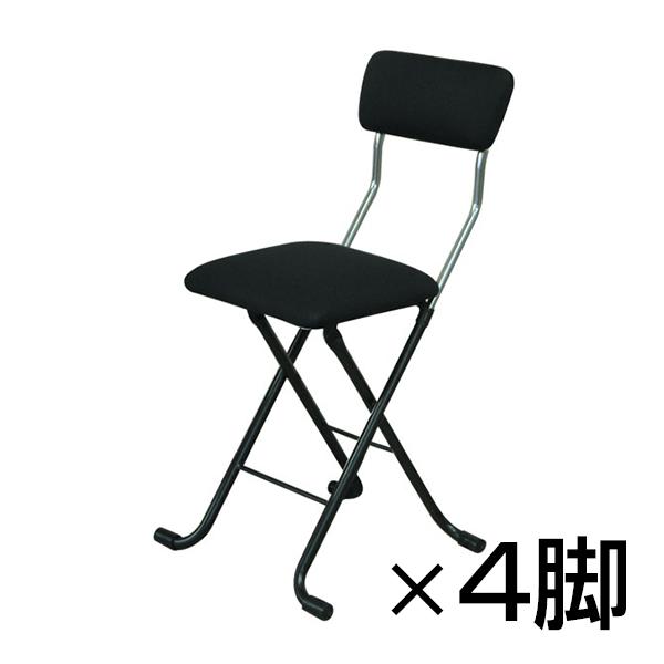 【まとめ買い】Jメッシュチェアー 4脚セット 通気性&クッション性 折りたたみ可能 Fフォースター 完成品 日本製 作業用チェアー