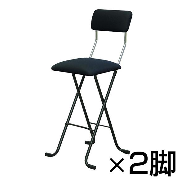 【まとめ買い】Jメッシュチェアー ハイ 2脚セット 通気性&クッション性 折りたたみ可能 Fフォースター 完成品 日本製 作業用チェアー