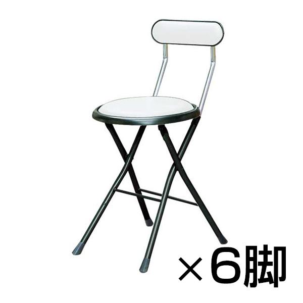 【まとめ買い】ニューニーダーチェアー 6脚セット 折りたたみ可能 完成品 日本製 超軽量作業用チェアー