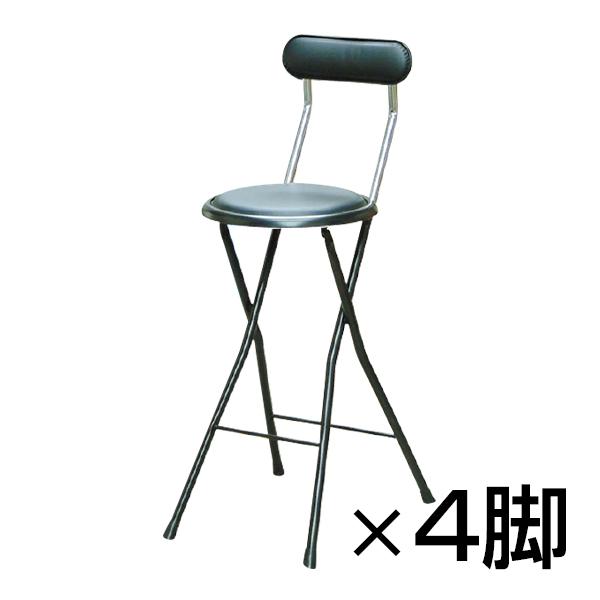 【まとめ買い】ニューニーダーチェアー ハイ 4脚セット 折りたたみ可能 完成品 日本製 超軽量作業用チェアー