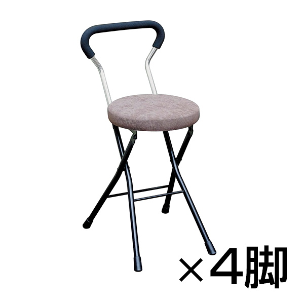【まとめ買い】ソニッククッションチェアー 4脚セット 折りたたみ可能 肉厚座面 持ち運び簡単 完成品 日本製 超軽量作業用チェアー
