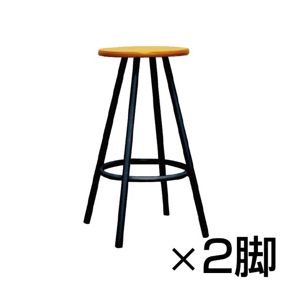 超美品 【まとめ買い】ポルッカ ウッドスツール 北欧風 2脚セット 日本製 完成品 北欧風 完成品 日本製, 本格もつ鍋専門店山樹:1764a1f5 --- portalitab2.dominiotemporario.com