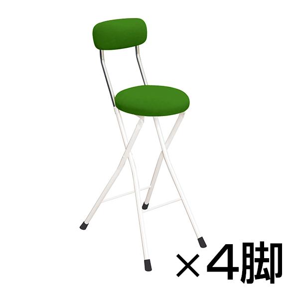 【まとめ買い】ラウンドクッションチェアーハイ 4脚セット 折りたたみ可能 肉厚座面 完成品 日本製 作業用チェアー
