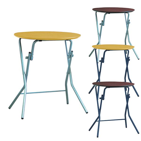 品質保証 スタンドタッチテーブル 完成品 丸型 丸型 幅635×奥行600×高さ700mm 折りたたみ式 日本製 完成品 日本製, Reve:3d0c1dda --- blablagames.net