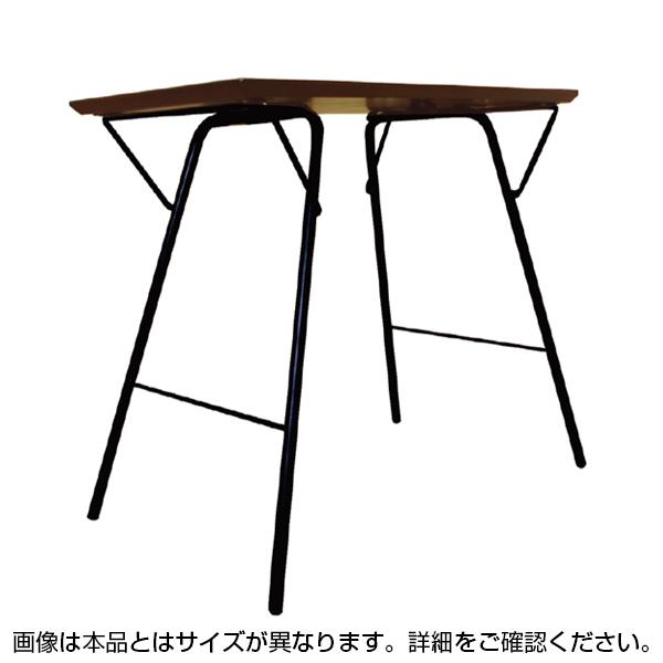 トラス バレルテーブル 幅1200×奥行500×高さ680mm スマート収納 薄型折りたたみ式 完成品 日本製