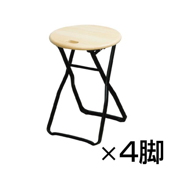 【まとめ買い】キャプテンチェアー スツール 4脚セット 木板タイプ 折りたたみ可能 完成品 日本製