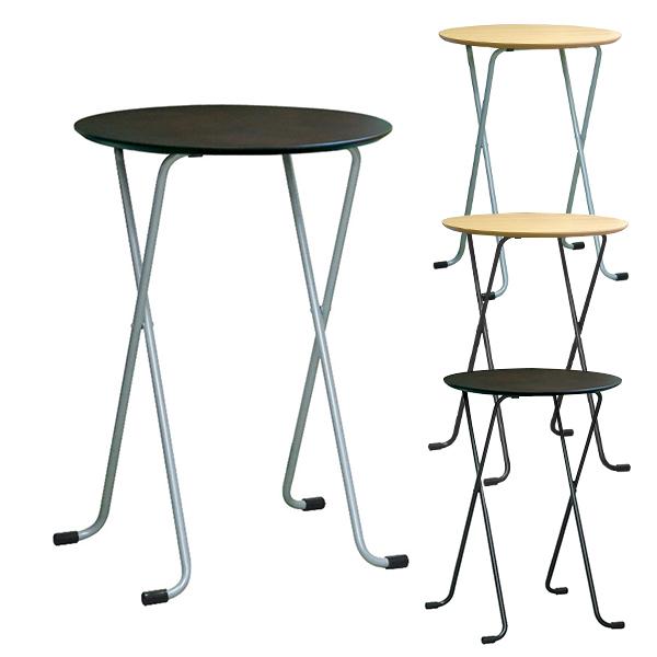 テーブル 丸型 幅600×奥行600×高さ850mm スマート収納 薄型折りたたみ式 完成品 日本製
