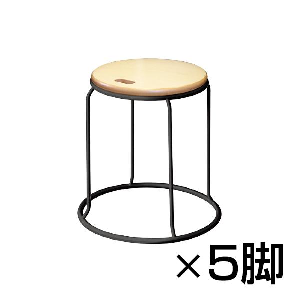 【まとめ買い】ウッド リンクスツール 5脚セット 高耐荷重(100kg)スタッキング可能 完成品 日本製
