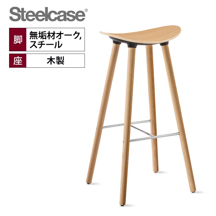 超話題新作 カウンターチェア ハイスツール ハイチェア 木製座面 Stools Wood Cafe Enea