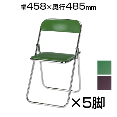 折りたたみイス いす 椅子 パイプイス/5脚セット・メッキ脚/YK-DF-7500M