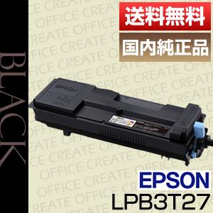 【ポイント20倍プレゼント♪】【送料無料】エプソン(EPSON)LPB3T27 ETカートリッジ国内純正品